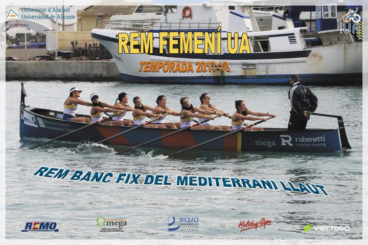 federated rowing 2